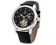 Копия часов Vacheron Constantin, модель №N2459