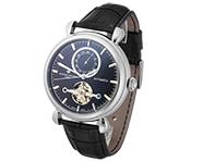 Копия часов Vacheron Constantin, модель №N2624